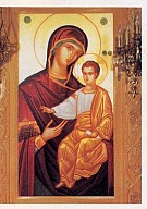 The miraculous Weeping Icon of the Blessed Virgin